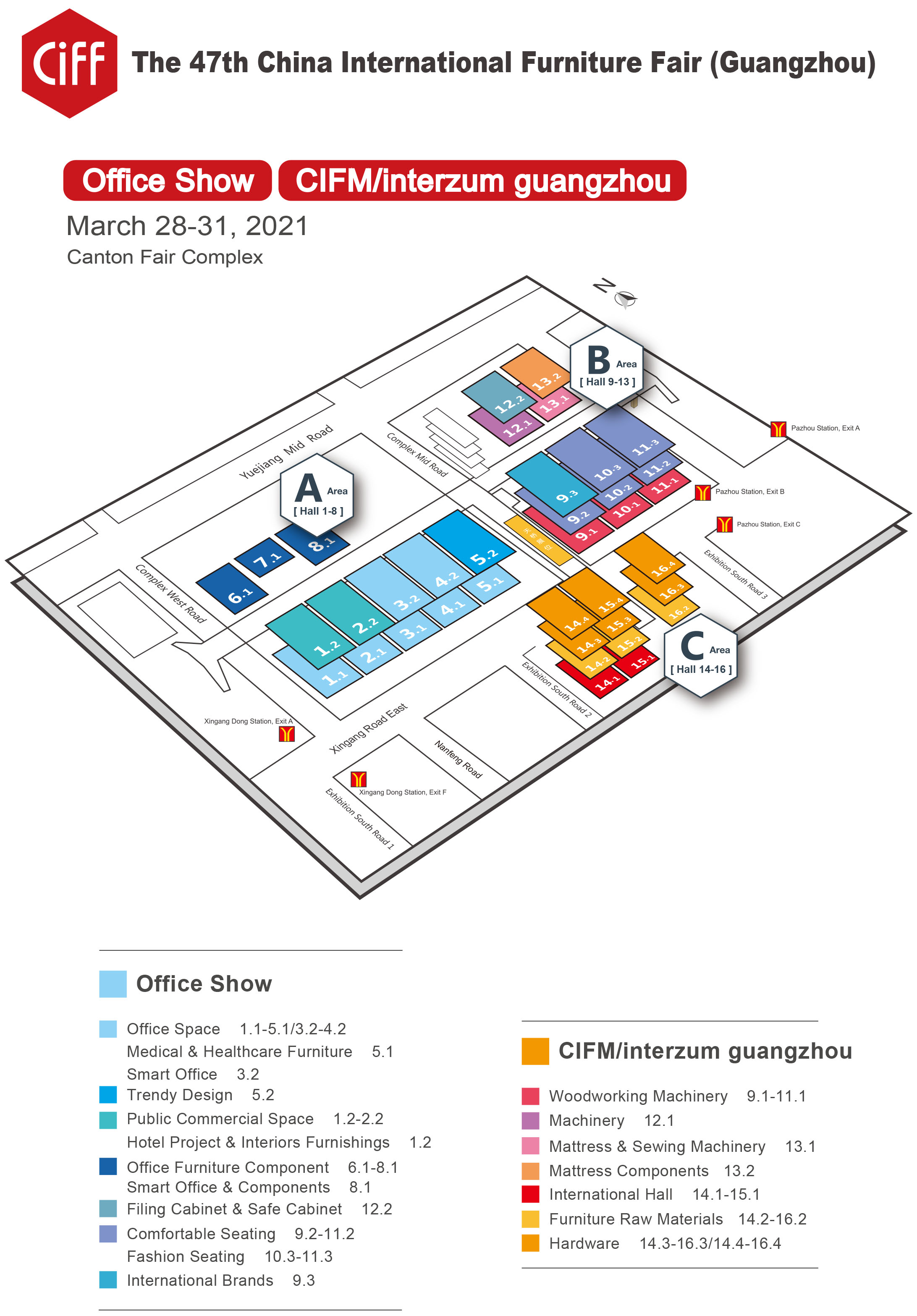 the floor plan of the 43rd edition of CIFF in Guangzhou·Pazhou